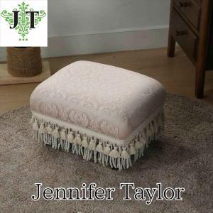 ジェニファーテイラー フットスツール椅子 イス 布 布張り 高級 おしゃれ かわいい ピンク プリンセス 姫 Haruno  Jennifer Taylor 32729ST|jennifertaylor