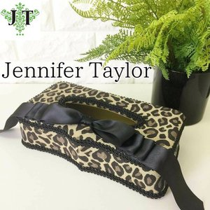 ジェニファーテイラー ティッシュボックスカバー ケース 収納 布 布張り 高級 おしゃれ かわいい エステ ネイル  Espresso  Jennifer Taylor 32766TB|jennifertaylor