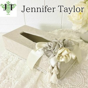 ジェニファーテイラー ティッシュボックスカバー ケース 収納 布 布張り 高級 おしゃれ かわいい Haruno-GR  Jennifer Taylor 32794TB|jennifertaylor
