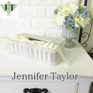 ジェニファーテイラー ティッシュボックスカバー ケース 収納 布 布張り 高級 おしゃれ かわいい エステ ネイル Haruno-GR  Jennifer Taylor 32795TB|jennifertaylor