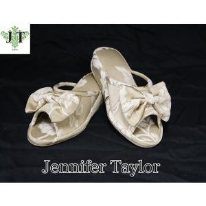 ジェニファーテイラー Lサイズ リボン スリッパ 室内用 美脚 高級 おしゃれ かわいい エステ ネイル Heirloom L  Jennifer Taylor 32825SP-L|jennifertaylor