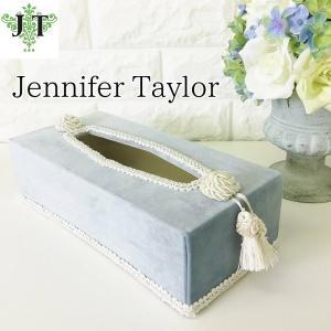 ジェニファーテイラー ティッシュボックスカバー ケース 収納 布 布張り 高級 おしゃれ かわいい エステ ネイル Velours-LB  Jennifer Taylor 32922TB|jennifertaylor