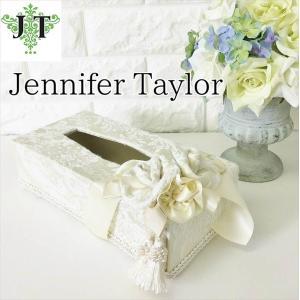ジェニファーテイラー ティッシュボックスカバー ケース 収納 布 布張り 高級 おしゃれ かわいい エステ ネイル raffine-WH  Jennifer Taylor 32945TB|jennifertaylor