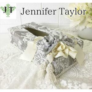 ジェニファーテイラー ティッシュボックスカバー ケース 収納 布 布張り 高級 おしゃれ かわいい エステ ネイル raffine-GR  Jennifer Taylor 32952TB|jennifertaylor