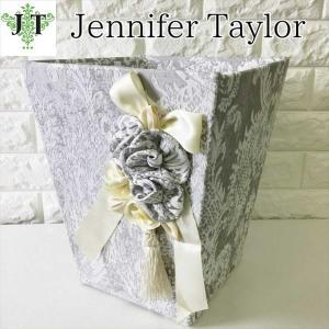 ジェニファーテイラー ダストボックス ごみ箱 布 布張り 高級 おしゃれ かわいい エステ ネイル raffine-GR  Jennifer Taylor 32953DB|jennifertaylor