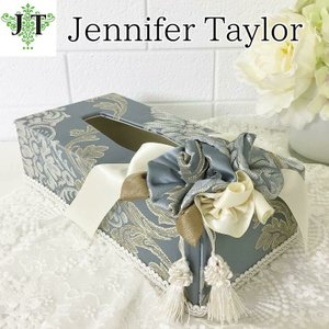 ジェニファーテイラー ティッシュボックスカバー ケース 収納 布 布張り 高級 おしゃれ かわいい エステ ネイル Ciel  Jennifer Taylor 32971TB|jennifertaylor