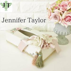 ジェニファーテイラー ティッシュボックスカバー ケース 収納 布 布張り 高級 おしゃれ かわいい エステ ネイル Petit Trianon Jennifer Taylor 32981TB|jennifertaylor