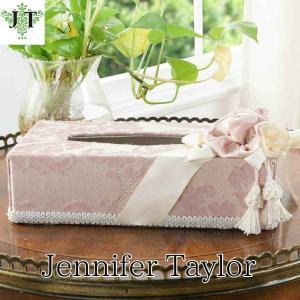 ジェニファーテイラー ティッシュボックスカバー ケース 収納 布 布張り 高級 おしゃれ かわいいエステ ネイル Leone-PK Jennifer Taylor 33019TB|jennifertaylor