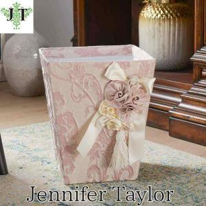 ジェニファーテイラー ダストボックス ごみ箱 布 布張り 高級 おしゃれ かわいいエステ ネイル Leone-PK Jennifer Taylor 33020DB|jennifertaylor
