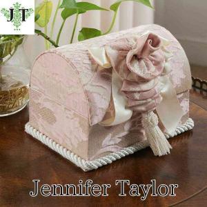 ジェニファーテイラー トランク BOX ボックス 小物入れ 収納 高級 おしゃれ かわいい エステ ネイル Leone-PK  Jennifer Taylor 33021BX|jennifertaylor