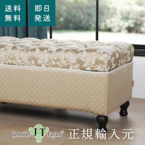 ジェニファーテイラー 収納 ベンチ Renee Heirloom(ヘアルーム) Jennifer Taylor 33032SB-205206|jennifertaylor
