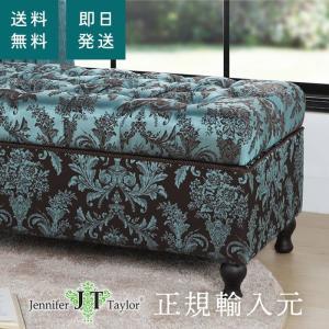 ジェニファーテイラー 収納 ベンチ 椅子 ボタン締め 布 布張り 高級 おしゃれ Renee Carlisle  Jennifer Taylor 33032SB-738|jennifertaylor