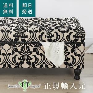 ジェニファーテイラー 収納 ベンチ 椅子 ボタン締め 布 布張り 高級 おしゃれ Renee Yorke ダマスク Jennifer Taylor 33032SB-979|jennifertaylor