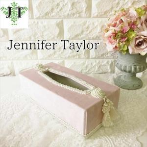 ジェニファーテイラー ティッシュボックスカバー ケース 収納 布 布張り 高級 おしゃれ かわいい エステ ネイル  Velours-NPK  Jennifer Taylor 33059TB jennifertaylor