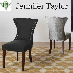 ジェニファーテイラー サイドチェア イス 椅子 布 布張り 高級 おしゃれ Lorena 978  Jennifer Taylor 36011CH-978|jennifertaylor
