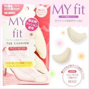COLUMBUS foot solution MY fit マイフィット足ゆびクッション 大きめの靴のサイズ調整 女性用 抗菌加工パイル地 947368|jerico