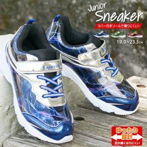 スニーカー ジュニア 運動靴 男の子 キッズ 子供靴 軽量 軽い マジックテープ 防滑 滑りにくい 履きやすい ジュニアスニーカー ブルー レッド ライム opj-23018|jerico