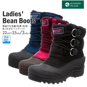 〜Ladies' Been Boots〜 雪道でも活躍!防寒・防滑・あったかビーンブーツ! 接地面か...
