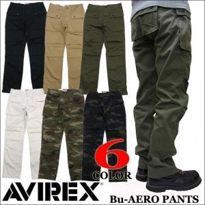 AVIREX アビレックス エアロパンツ 6166112|jerrys