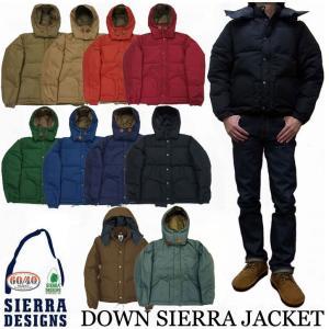 シェラデザイン SIERRA DESIGNS DOWN SIERRA JACKET ダウンジャケット 7951
