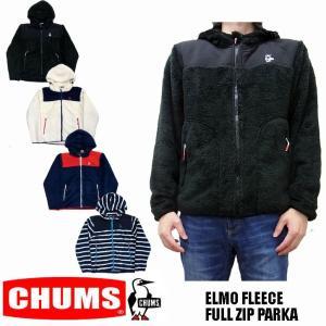 チャムス CHUMS エルモフーディ フリース CH04-1010 CH14-1010|jerrys