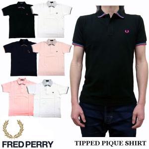 FRED PERRY ティップラインポロシャツです。 永遠のスタンダード!フレッドペリーの定番ポロシ...