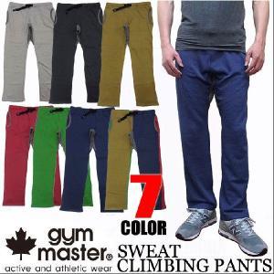 ジムマスター gym master スウェットパンツ  G133390|jerrys