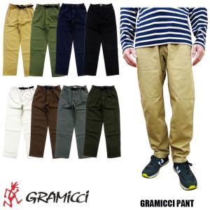 グラミチ GRAMICCI クライミングパンツ 8657-56J