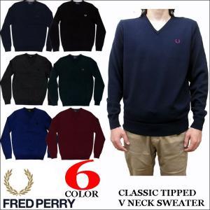 フレッドペリー FRED PERRY Vネック セーター K7210|jerrys