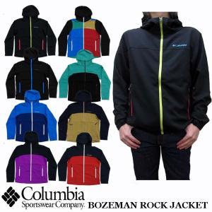 コロンビア COLUMBIA ナイロンジャケット BOZEMAN ROCK JACKET PM3386|jerrys