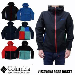 コロンビア COLUMBIA ナイロンジャケット VIZZAVONA PASS JACKET  PM3427|jerrys