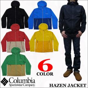 コロンビア COLUMBIA ナイロンジャケット HAZEN JACKET PM3645|jerrys