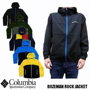 コロンビア COLUMBIA ナイロンジャケット BOZEMAN ROCK JACKET PM3734|jerrys