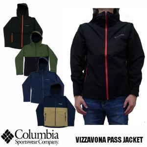 コロンビア COLUMBIA ナイロンジャケット VIZZAVONA PASS JACKET  PM3781|jerrys