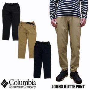 コロンビア COLUMBIA 4WAY ストレッチパンツ JOHNS BUTTE PANT PM4433|jerrys