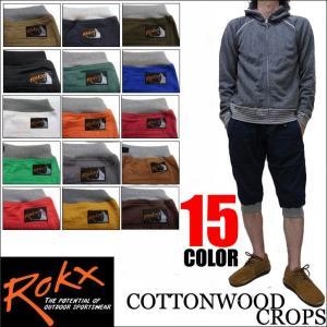 ROKX ロックス クロップドパンツ COTTONWOOD CROPS|jerrys