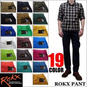 ロックス ROKX クライミングパンツ|jerrys