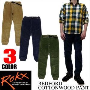 ROKX ロックス コーデュロイ クライミングパンツ  BEDFORD COTTONWOOD PANT|jerrys