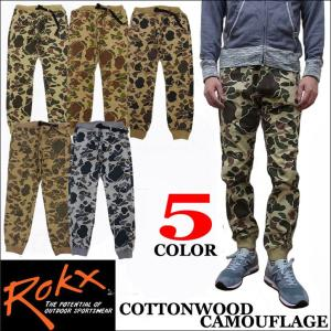 ROKX ロックス カモフラ クライミングパンツ  COTTONWOOD CAMOUFLAGE|jerrys