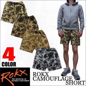 ロックス ROKX カモフラ ショートパンツ RXMS532 RXMS6214|jerrys
