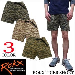 ロックス ROKX タイガーカモフラ ショートパンツ RXMS561 RXMS6235|jerrys