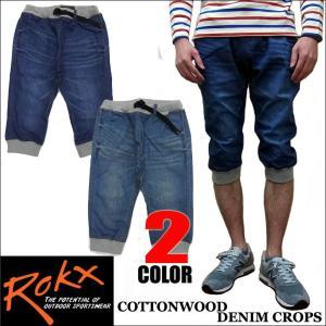 ROKX ロックス デニム クロップドパンツ  COTTONWOOD DENIM CROPS  RXMS6104|jerrys