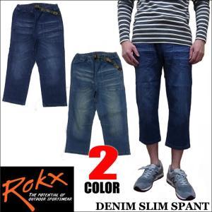 ROKX ロックス デニム  スリム クロップドパンツ  RXMS6111|jerrys