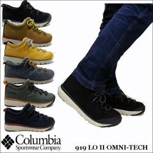 Columbia 919 LO II OMNI-TECH メンズ コロンビア  防水シューズ YU3906|jerrys