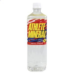 アスリート・ミネラル 1リットル 液体ミネラル  1L jes-mineral-honpo