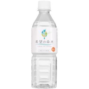 希望の命水 500mL|jes-mineral-honpo