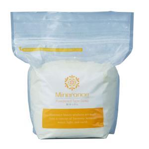 ミネランス粉石鹸 1kg 詰替え