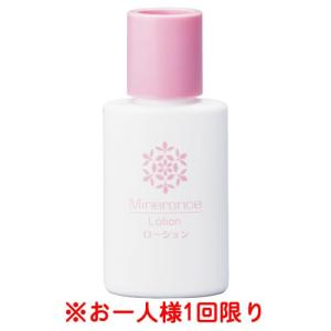 ミネランスローション 化粧水 サンプル 10ml