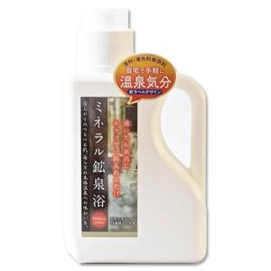 ミネラル鉱泉浴50 1L|jes-mineral-honpo