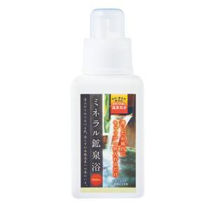 ミネラル 鉱泉浴 400mL  天然成分 入浴剤 jes-mineral-honpo